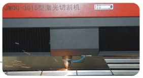 GEMQG-3015 500W Large Scale Metal YAG Laser Cutting Machine1