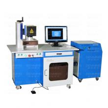 GEMJB-F20A Desktop Fiber Laser Marking Machine